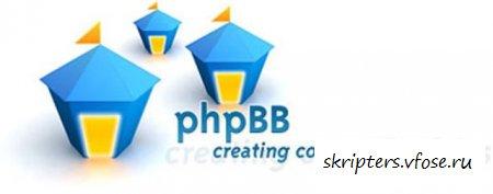 phpBB 3.0.4