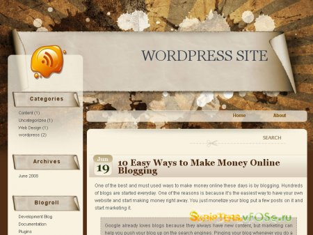 Шаблон Wordpress 2 колонки