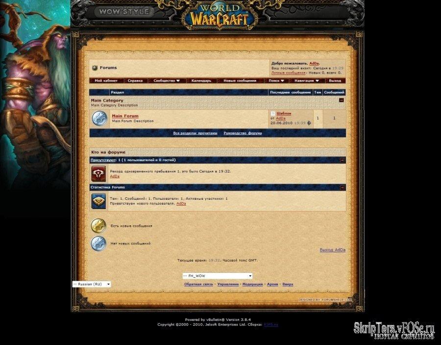 Игра на бирже онлайн