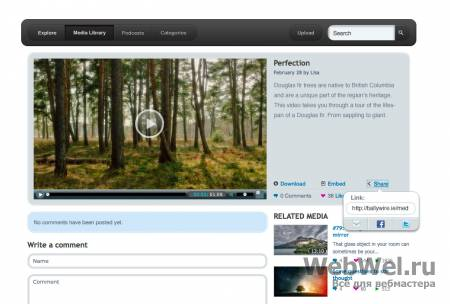 MediaCore 0.8.2 (video free open source CMS)