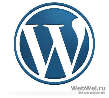 WordPress v3.0.2 Final (Ru|En)