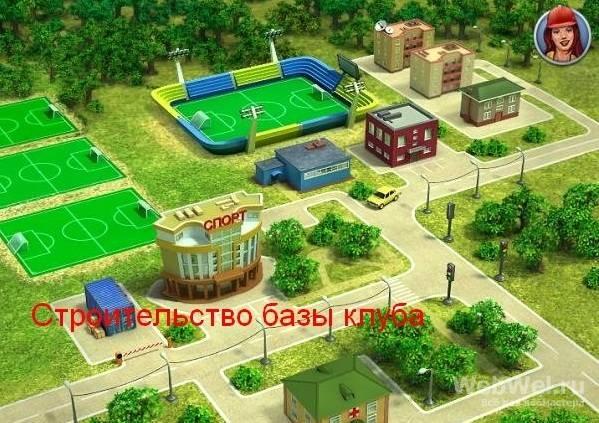 Video: Взлом игры Запорожье ВКонтакте 2012.