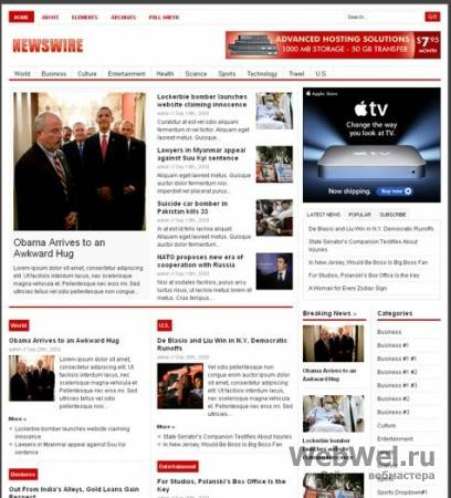 "Шаблон ""NewsWire"" под DLE 9.0 (Оригинал + PSD)"