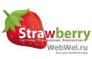 Strawberry 1.2 Beta 4