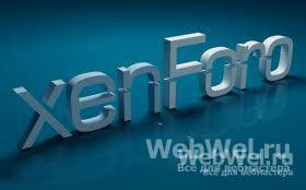 XenForo 1.0.0 Final (Nulled FintMax)