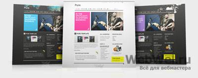 "Шаблон ""Pure"" под WordPress (En)"