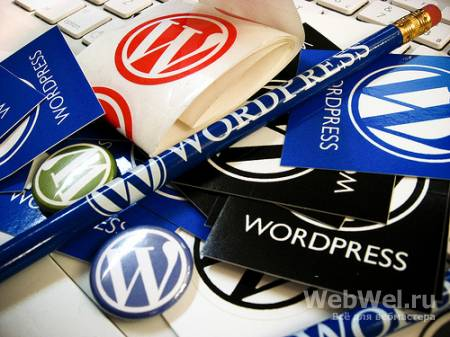 WordPress 3.1.2 RUS