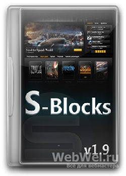 S-Blocks v1.9 NULLED by NullTeam
