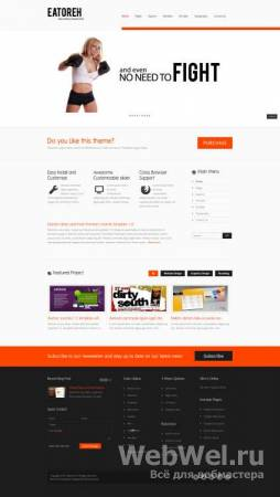 Eatoreh v1.2 - Joomla 1.5 and Joomla 1.6 Template